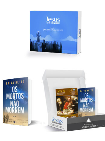 Avulso – Kit JESUS ESTÁ CHEGANDO! (Abril/21)