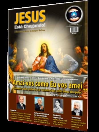 Revista JESUS ESTÁ CHEGANDO! – Edição 106