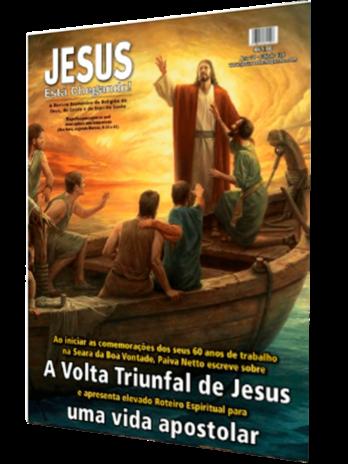 Revista JESUS ESTÁ CHEGANDO! – Edição 124