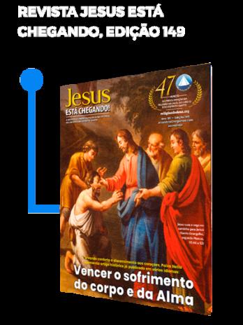 Avulso – Kit JESUS ESTÁ CHEGANDO! (Julho/21)